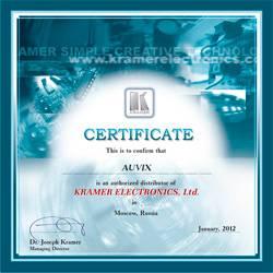 Новый сертификат подтверждает успешное сотрудничество AUVIX и Kramer Electronics