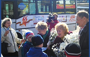 Поздравление с Днем Победы на петербургском транспорте