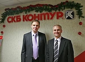 Microsoft и «СКБ Контур» обсудили перспективы сотрудничества