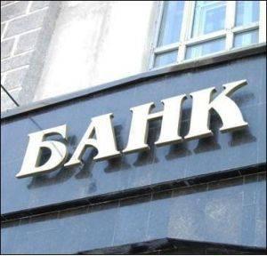«Аркан» разработал решение повышенной надежности для безопасности банковских учреждений