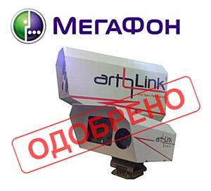 МегаФон выбрал поставщика оборудования беспроводной оптической связи