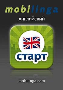 Немецкая компания Mobilinga представляет свои аппликации для изучения английского и немецкого языков на iPhone и iPod Touch на российском рынке
