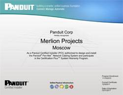 �������� MERLION Projects �������� ����������� ������ Panduit Certified Installer