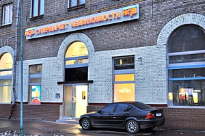Компания «НДВ-Недвижимость» открыла новый супермаркет недвижимости на Юго-Западе Москвы