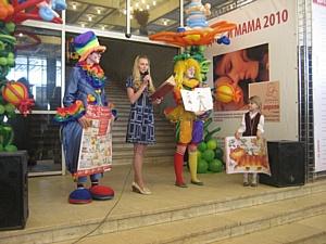 Подведены итоги  детского конкурса эскизов-рисунков по теме «Школьная форма третьего 1000-летия!!!»
