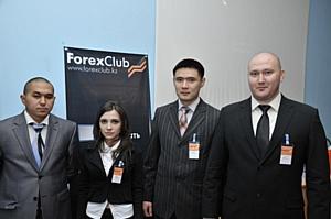 Международная академия биржевой торговли в Актобе (Казахстан)