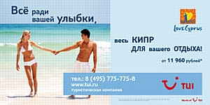 Outdoor-реклама: Все ради вашей улыбки