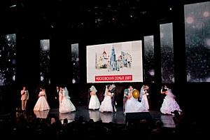 Правительством Москвы подведены итоги ежегодного конкурса «Московская семья-2011»