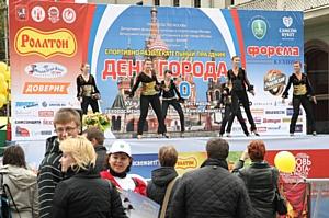 Праздник «ДЕНЬ ГОРОДА-2011»