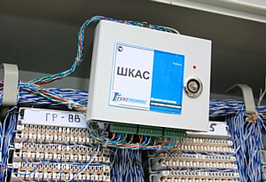 Компания «Технотроникс» усовершенствовала контроллер ШКАС!