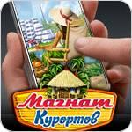 Alawar Entertainment сообщает о выходе игры «Магнат курортов» для платформы Apple iPhone