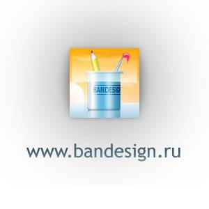 Студия Баннер Дизайн расширяет круг предоставляемых услуг
