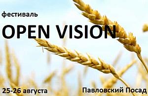 Фестиваль тренингов Open Vision!