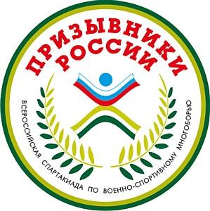 ����� ������������� ����������� �� ����������������� ���������� ����������� ������ � 2011�