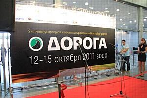 ������» ���������� ����� �� ������ ��������-������ �������-2011�.