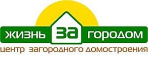 В ТК «Ланской» прошел мастер-класс для владельцев загородных домов