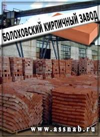 Кирпич М150 - новые высоты при строительстве дома