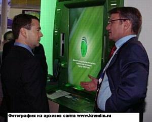 На экономическом форуме в Санкт Петербурге Сбербанк России в партнерстве с Wincor Nixdorf реализовали уникальный проект