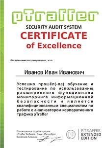 ����������� ��� IT-������������ �� �������� pTraffer Software