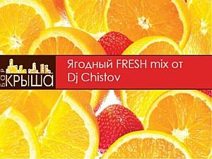 ��� �����: ������� Fresh mix �� Dj Chistov
