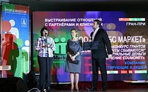 "Компания ""Джобс Маркет"" стала лауреатом PEOPLE INVESTOR 2011"