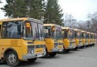 ООО «ЕНДС-Саратов» оснащает школьные автобусы Саратовской области