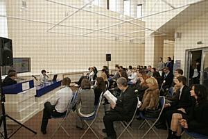 Состоялась конференция журнала «Туризм и отдых»