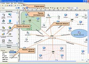 «10-Страйк: Схема Сети» 2.0 - инструмент для документирования локальной сети
