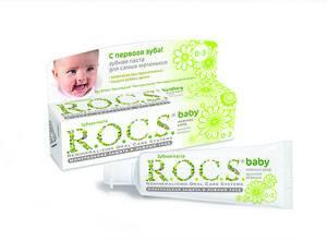 """Группа компаний """"Диарси"""" представила на рынке новую зубную пасту для малышей"""