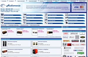 "Audiomania.ru: ""Не ищи - выбирай"""