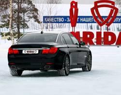 ������������� ����� �� ���� BMW 7 �����