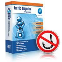 Новый модуль защиты от фишинга в Traffic Inspector