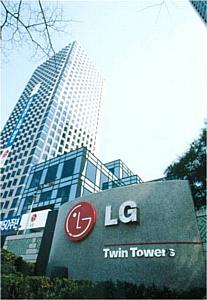 Участники Всероссийского образовательного молодёжного форума «Селигер-2011» отправились в Корею чтобы посетить штаб-квартиру компании LG Electronics