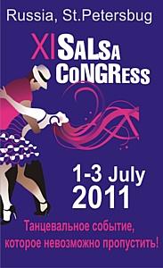 1-3 июля 2011г. Международный Сальса Конгресс в Санкт-Петербурге