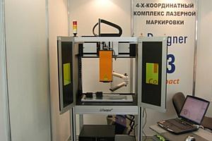 ATEKO на международной выставке «Металообработка-2011»