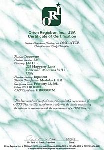 e-Архив – сертифицирован CCHIT®