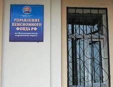 Энергоэффективные технологии сэкономили Приморью 12 млн. рублей
