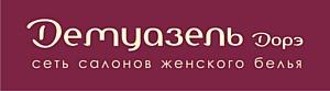 30 октября в ТРЦ «Гагаринский» открывается салон нижнего белья «Демуазель Дорэ»