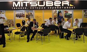 MITSUBER примет участие в международной выставке СТТ