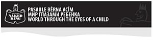 ФЕСТИВАЛЬ СОЦИАЛЬНОГО КОРОТКОМЕТРАЖНОГО КИНО «ГОЛЫЙ КОРОЛЬ» ПРИГЛАШАЕТ УЧАСТНИКОВ СО ВСЕГО МИРА