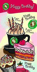 В ноябре сеть венских кофеен COFFEESHOP COMPANY празднует 3 года со дня открытия первой кофейни в России