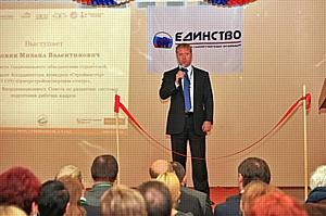 М.Воловик: «Под флагом «Строймастер» образован профессиональный общероссийский народный фронт»