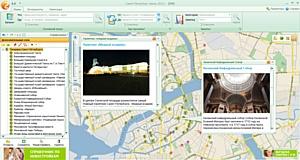 2ГИС подготовил слой с панорамами Санкт-Петербурга