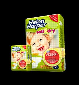 ����������� ������������� ������� ����������� ��������� ������������� BTL-����� �� ������� �� Helen Harper� ��� ��������� ��������� ICON