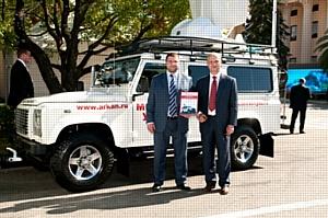 ���������� ATGroup � Land Rover ����������� ���������� ���������� ������� �� ������ �����-2010�