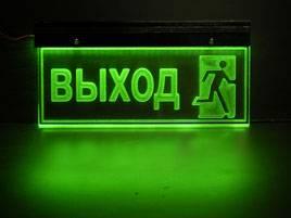 Открытие интернет-магазина акрилайтов