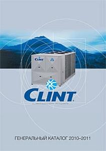 ����� �� ������ ����������� ������� Clint 2010-2011