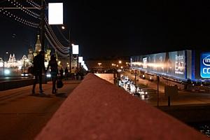 Emporio Armani и Reebok представляют самый большой в мире цифровой экран