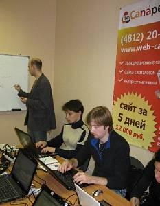 Компания «Твинс» организовала бесплатную стажировку для будущих программистов