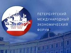 «Тетрасвязь» обеспечила профессиональной радиосвязью XV Петербургский международный экономический форум